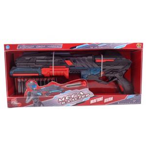 Мегабластер ABtoys Аметист  +10 снарядов PT-00933