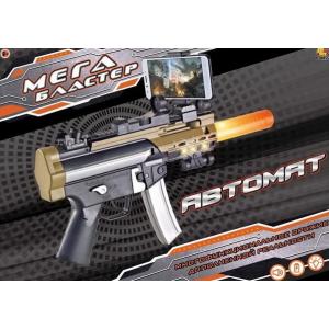 Мегабластер Автомат дополненной реальности AR GUN