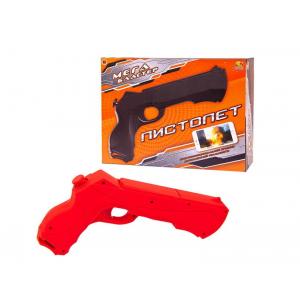 Мегабластер Пистолет дополненной реальности AR GUN 25,2*18,2*5,5см