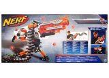 Бластер Nerf N-Strike Vulcan (Вулкан) EBF-25