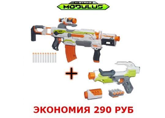 Супернабор бойца Nerf Modulus + Nerf Modulus ionfire